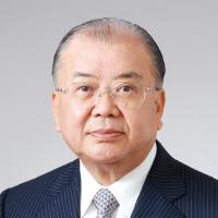 尾道商工会議所 会頭  福井 弘