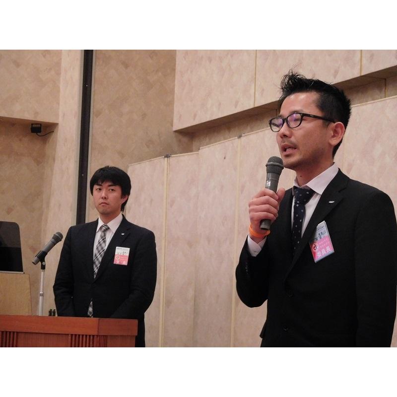 2月例会「未来を支える人材育成プロジェクト」