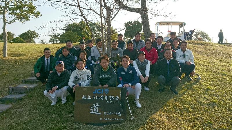 秋期ゴルフ大会(追い出しコンペ)