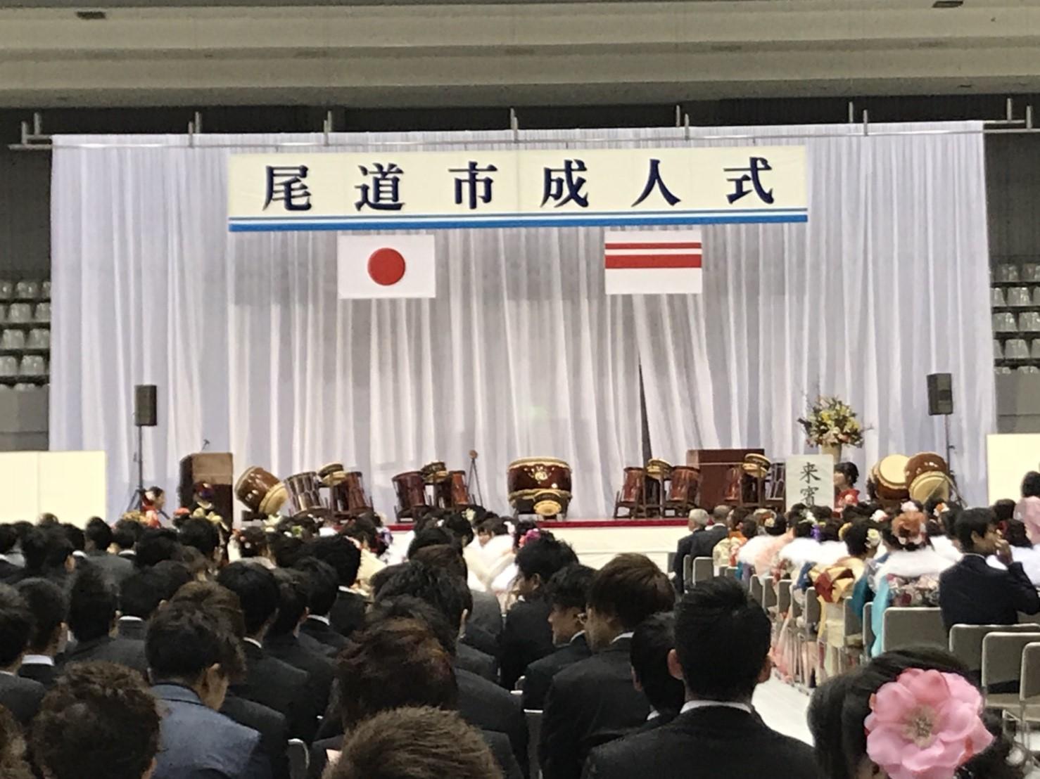 2018年尾道市成人式