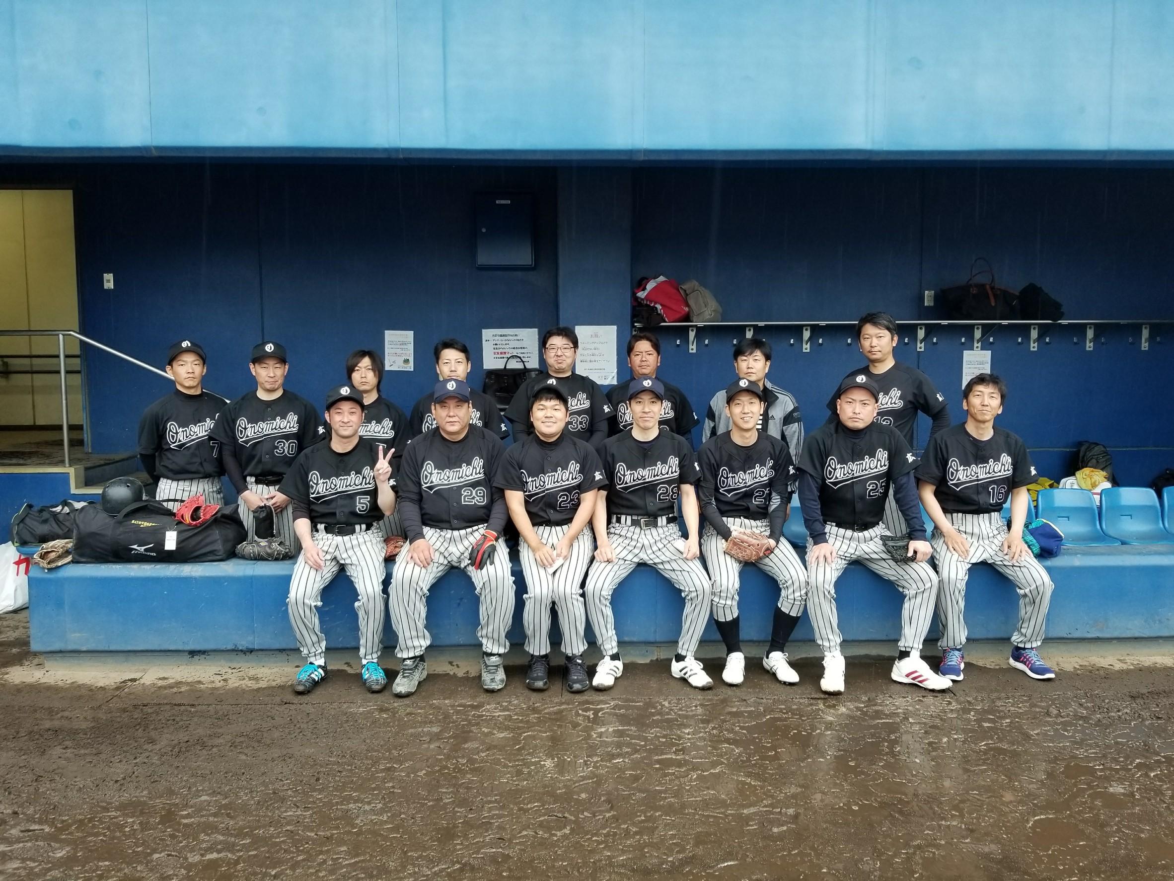 広島ブロック野球大会