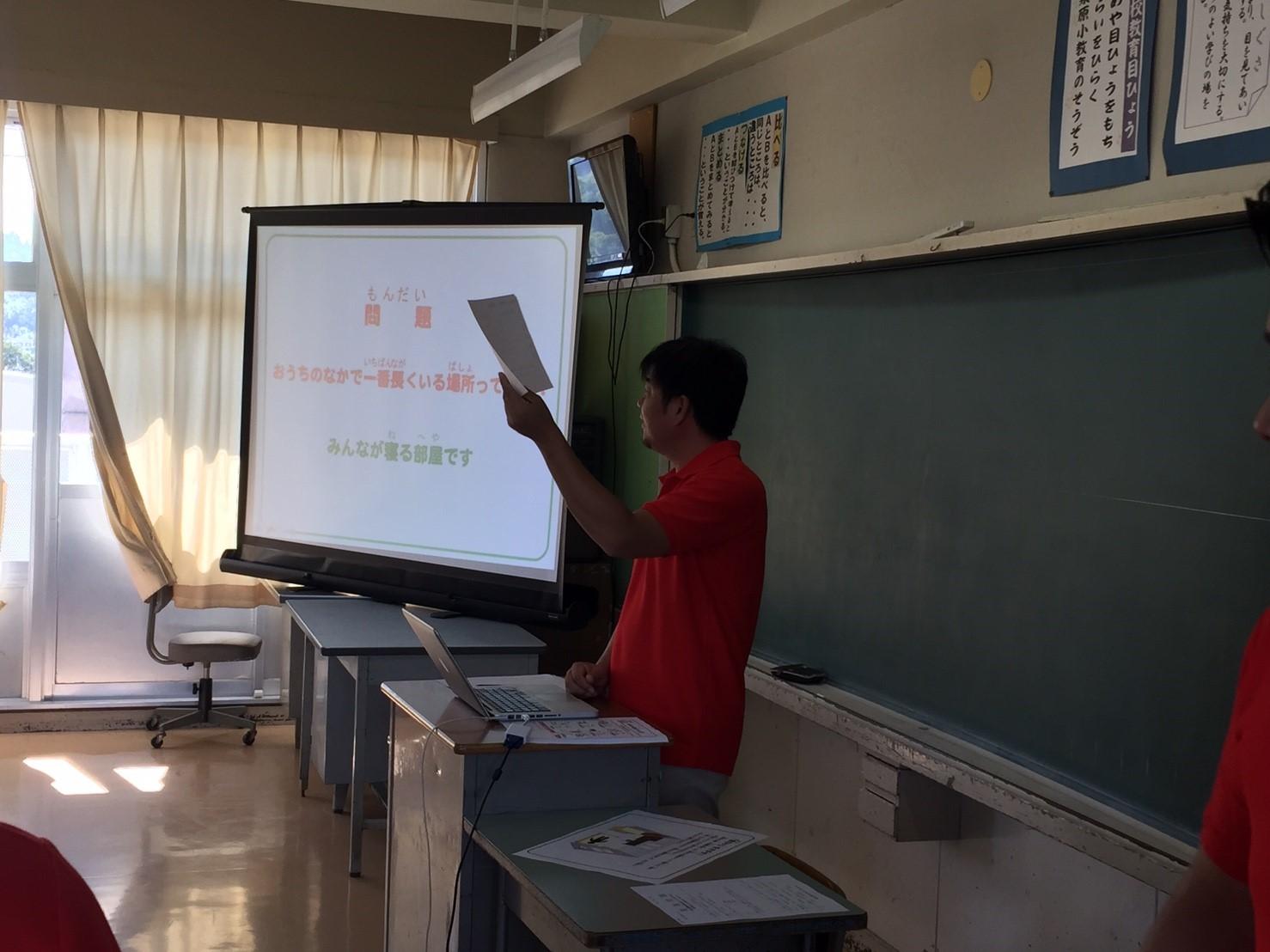 出前授業「自ら考え、生き残る防災」in栗原小学校