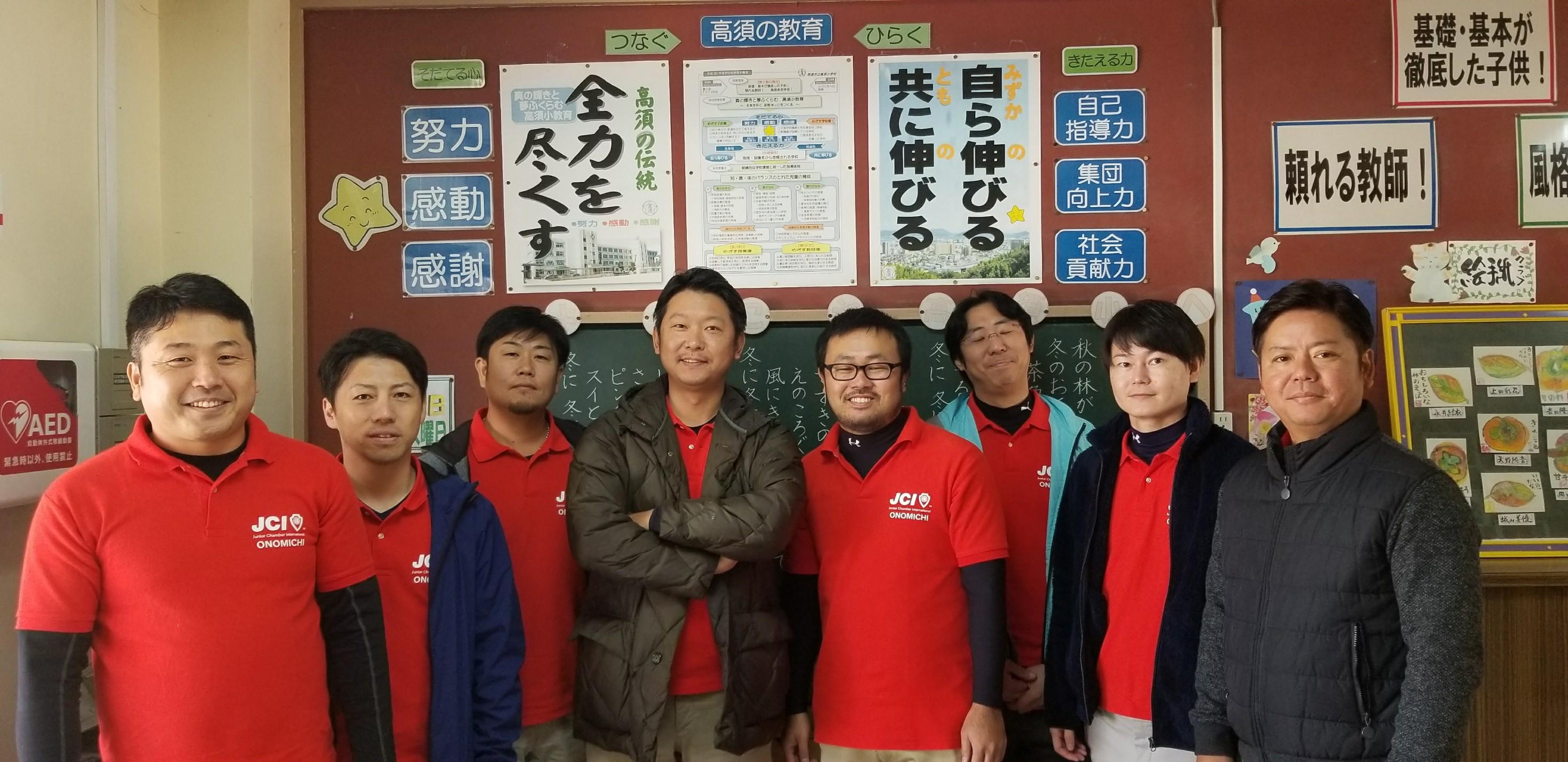 出前授業「自ら考え、生き残る防災」in高須小学校