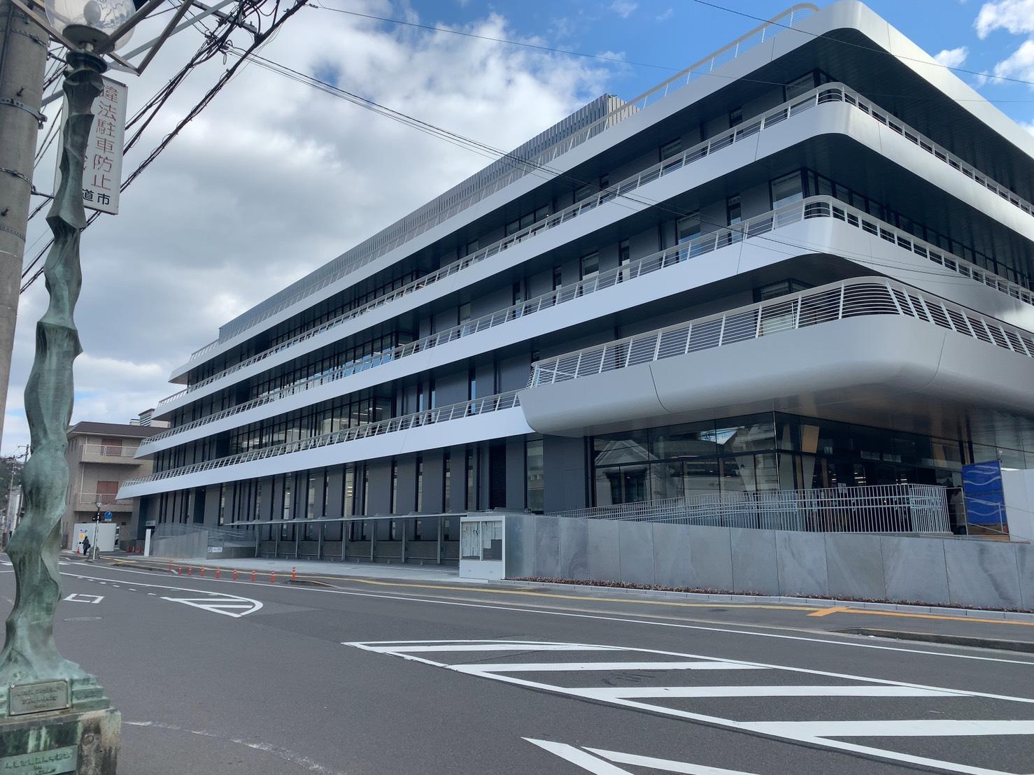 尾道市役所新本庁舎落成記念式典