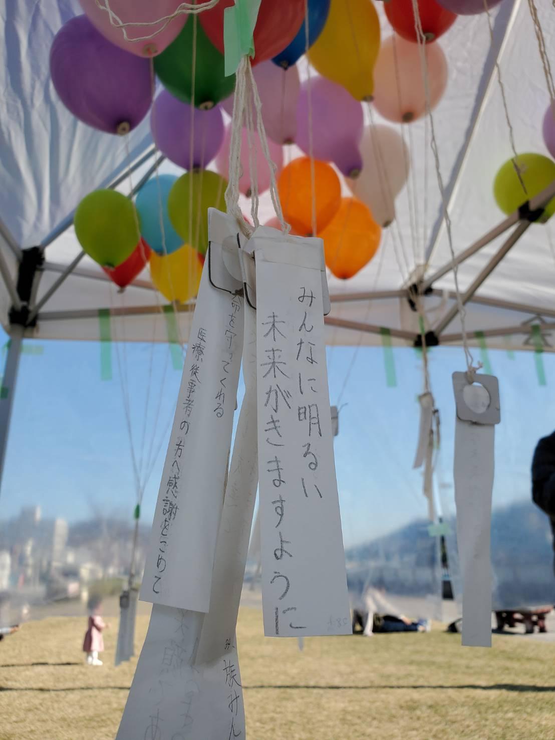 空に想いを~BalloonReleaseを開催しました